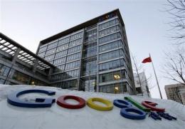 China without Google: 'a lose-lose scenario' (AP)