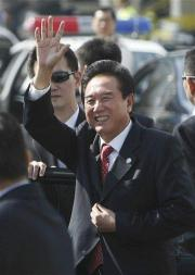 Chinese envoy arrives in Taiwan for talks (AP)