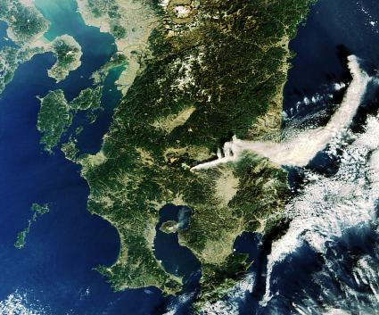 Envisat captures volcanic eruptions in Japan today