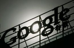 Google lost a password system when intruders stole key information last December