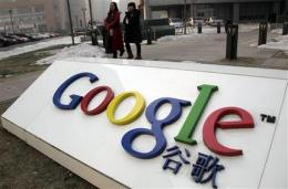 Google scraps China cell phone launch amid dispute (AP)
