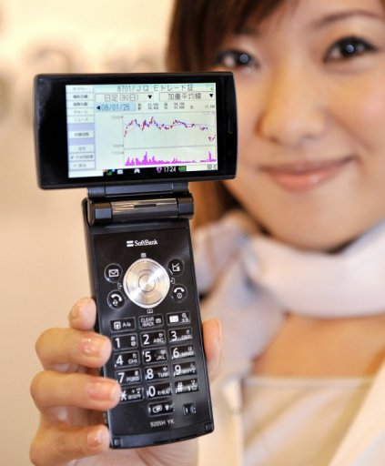 Model displays a stock mobile phone produced by sharp sharp said