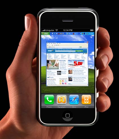 Internet explorer для iphone - фото 2