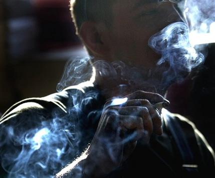 cigarette gibraltar