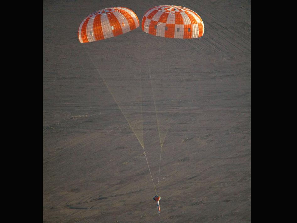 name of nasa parachute - photo #38