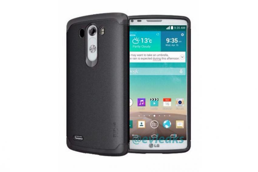 lg g3 how to change a multi media text message
