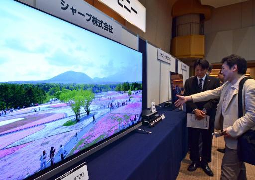 news  japan test broadcasts super hd television