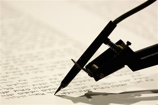 How to write hebrew and pen