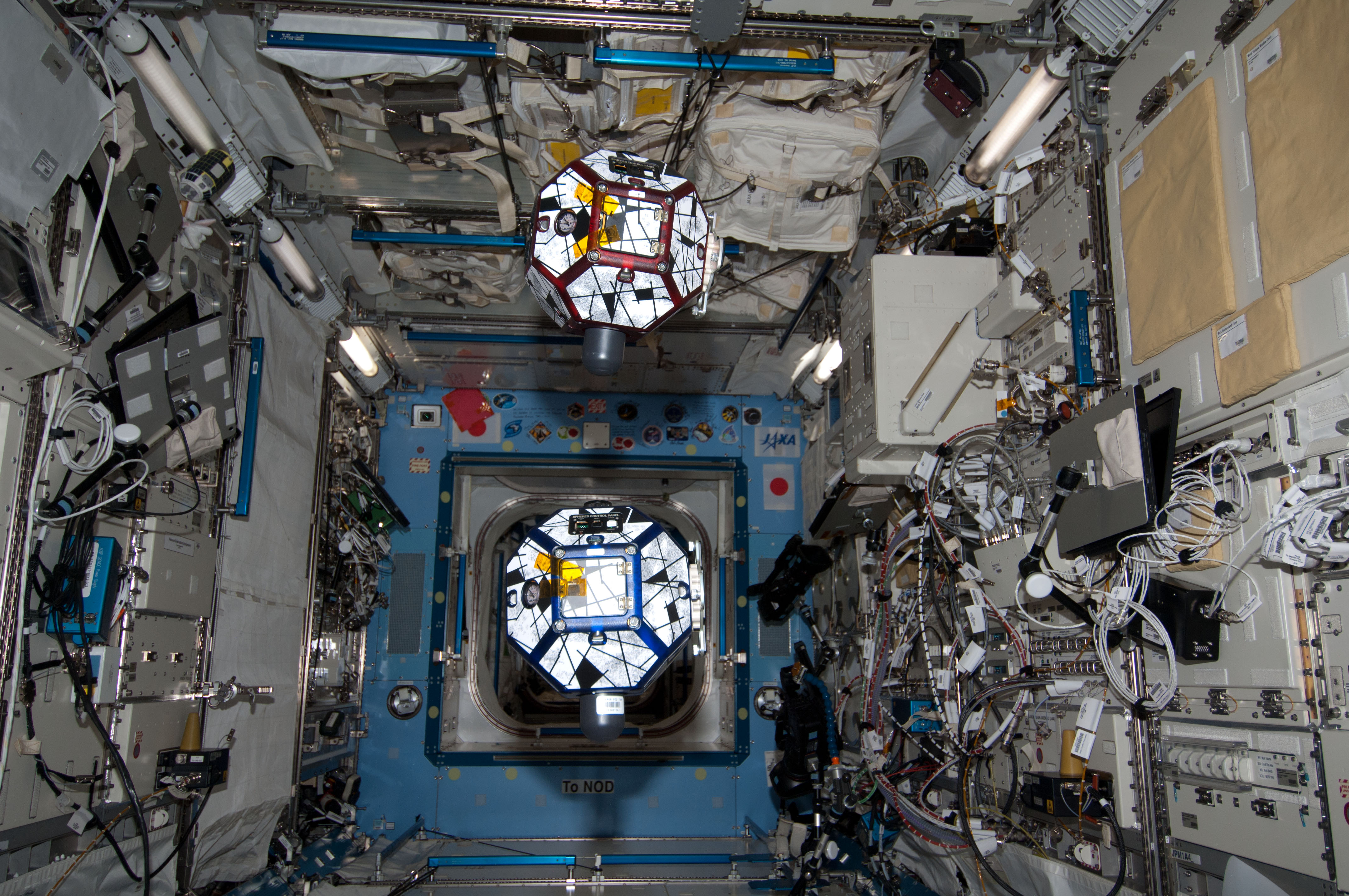 on international space station robot - photo #33