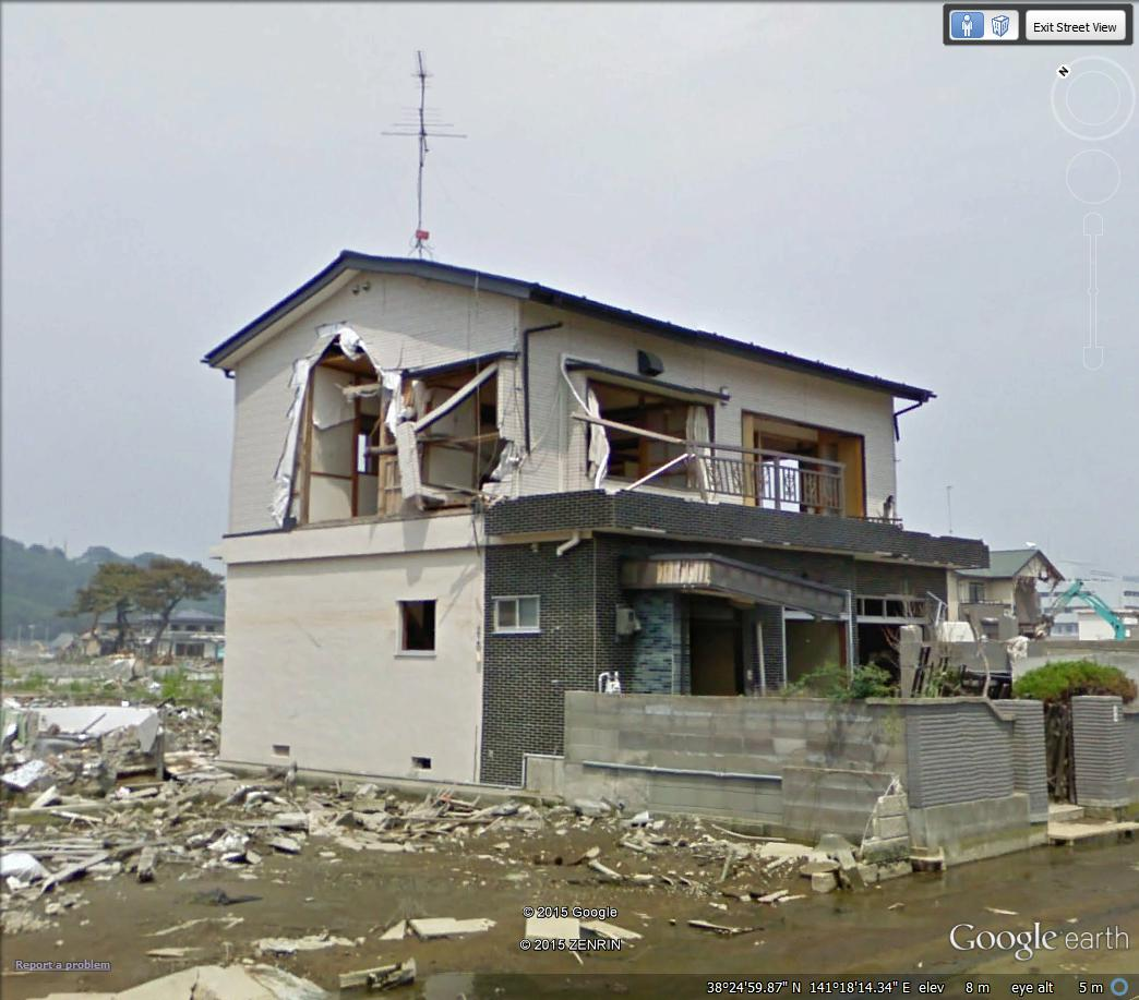 the 2011 to hoku earthquake The 2011 earthquake off the pacific coast of tōhoku was a magnitude 90–91 (m w) undersea megathrust earthquake off the coast of japan that occurred at.