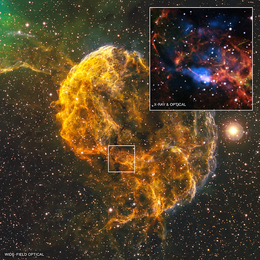 another word for nebula - photo #45