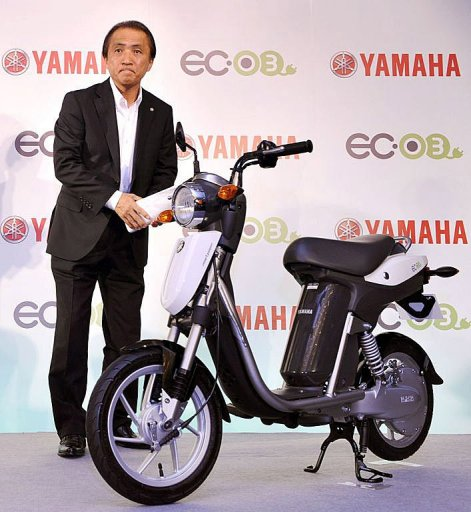Yamaha Unveils Zero Emission Electric Motor Scooter