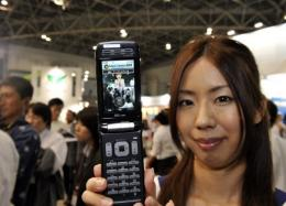 Japan's NTT DoCoMo is set to launch