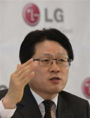 LG projects 2010 mobile phone sales at 140 million (AP)