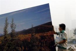 Little progress seen in climate talks in China (AP)