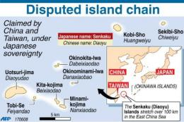 Map showing the disputed islands in the East China Sea