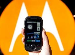 Motorola's mobile phone division reported an operating loss of 43 million dollars last quarter
