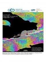 New international satellite observations help assess future earthquake risk in Haiti