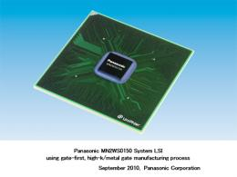 Panasonic introduces commercial shipment of 32-nm generation LSI