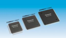 Power consumption cut by 50% with Panasonic's 32-bit microcomputer