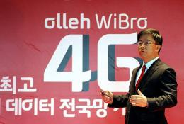 Pyo Hyun-Myung, president of KT Corp, attends the launch ceremony of fourth-generation WiBro network