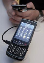 RIM announces new BlackBerry for AT&T (AP)
