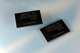 Samsung now producing 20nm-class, 64-gigabit 3-bit NAND flash memory