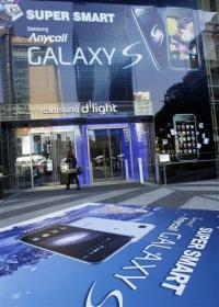 Samsung, Sony book profits but wary of road ahead (AP)