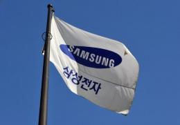 Samsung unveiled a plan earlier this year to invest in new businesses, including renewable energy and health care