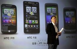 Taiwan's HTC: iPhone's `quiet' challenger (AP)
