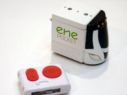 The 'Ene Pocket' toy car runs on sugar