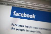 The Facebook website