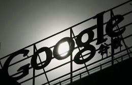 The Google logo on the rooftop of the Google China headoffice building in Beijing