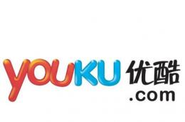 Youku said it planned to launch the subscription service in the